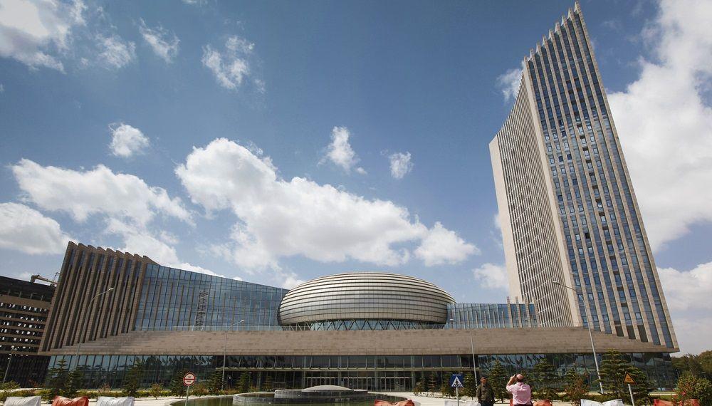 complejo de oficinas de AU