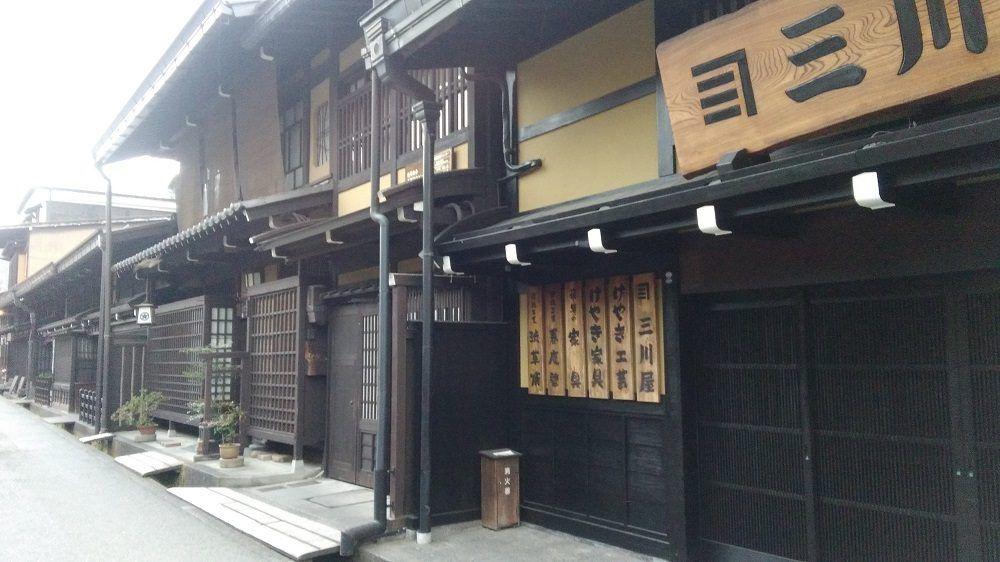 Casco antiguo de Takayama