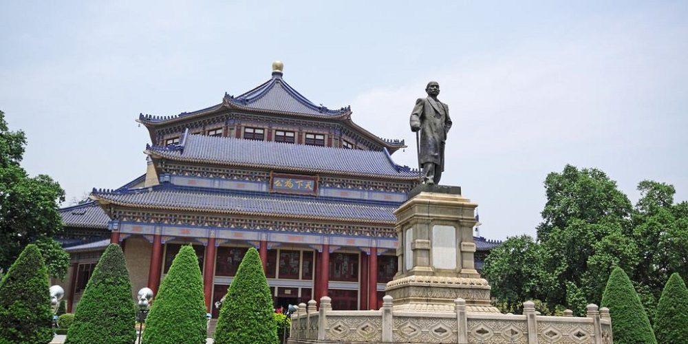 Sala Memorial de Sun Yat-Sen, en Guangzhou