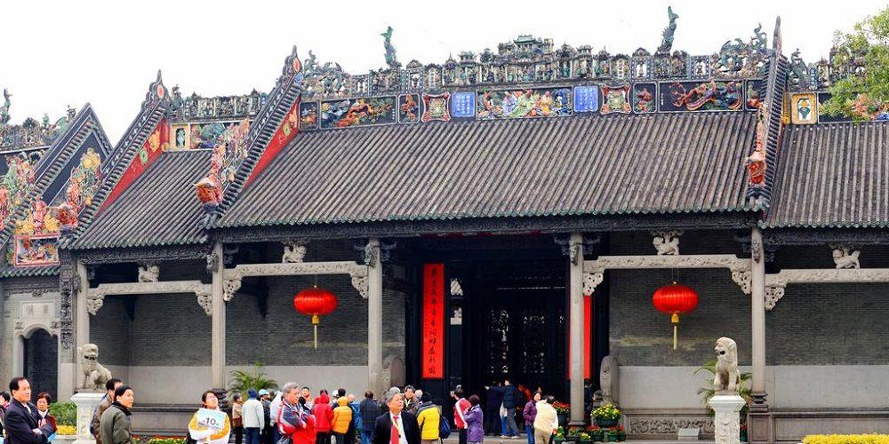 El templo de la familia Chen, en Cantón